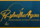 Рыболовный интернет магазин Rybalka4you, Москва