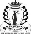 """""""Кадастр и Недвижимость"""", Краснодар"""