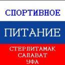 Лавка Здоровья, Уфа