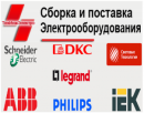 ООО «ТехИнжЭлектро», Тверь