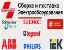 ООО «ТехИнжЭлектро», Алексин