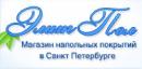 Магазин напольных покрытий и паркета Элит Пол, Санкт-Петербург