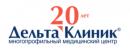Многопрофильный медицинский центр «Дельтаклиник», Королёв