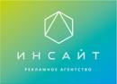 Рекламное агентство Инсайт, Санкт-Петербург