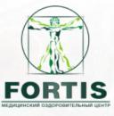 Фортис, Рубежное