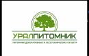 УралПитомник Садовый центр, Каменск-Уральский