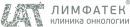 Единственная частная онкологическая клиника в Пермском крае, Perm