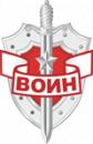 АНО ВПМО ВОИН, Челябинск
