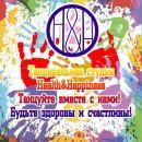 танцевальная студия Health & Happiness, Тольятти