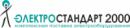 Электростандарт 2000, Канск