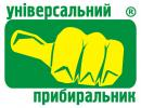 """клининговая компания """"Универсальный Уборщик"""", Киев"""