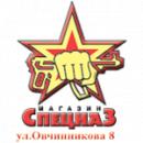 """военторг """"Спецназ"""", ООО """"Профистиль"""", Миасс"""