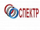 OOO СПЕКТР, Челябинск
