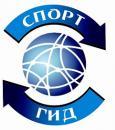 Спортгид, Иркутск