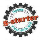 S-Starter, Железногорск