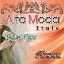 Alta Moda интернет-магазин итальянских тканей, Копейск