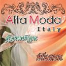 Alta Moda интернет-магазин итальянских тканей, Челябинск