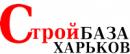 СтройБаза - Харьков, Запорожье