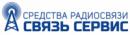 ТЦ «Связь-Сервис», Ставрополь