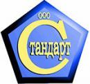 """ООО """"Стандарт"""", Москва"""