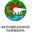Государственный природный биосферный заповедник, Красноярск