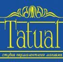 Студия татуажа (перманентного макияжа) TATUAL, Железногорск