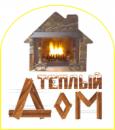 ООО Теплый дом, Первоуральск