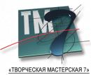 ООО Творческая Мастерская 7, Минск
