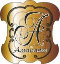 Амарант, Серпухов