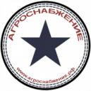 Агроснабжение, Воронеж