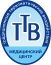 """Медицинский центр """"ТРАДИЦИОННЫЕ ТЕРАПЕВТИЧЕСКИЕ ВОЗДЕЙСТВИЯ"""" , Красноярск"""