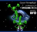 Хостел UFO, Санкт-Петербург