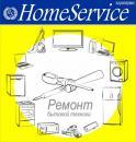 HomeService, Астана
