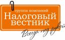 ООО ИД Налоговый вестник, Железногорск