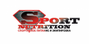 Sport Nutrition - спорт пит и экипа г.Таганрог, Шахты
