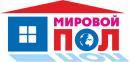 """""""Мировой пол"""", Первоуральск"""