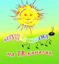 Бюро объявлений, Красноярск