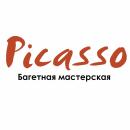 """Багетная мастерская """"Пикассо"""", Минск"""