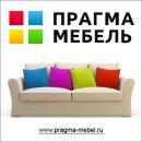 Интернет-магазин Прагма Мебель, Москва