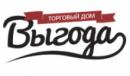 ТД Выгода, Санкт-Петербург