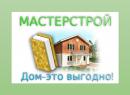 "ООО ""Мастерстрой"", Калининград"