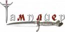 Интернет-магазин ножей Тамплиер в Рязани, Рязань