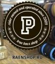 РАЁН шоп, Москва