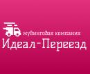 Идеал-Переезд, ООО, Железногорск