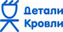 Детали Кровли, Челябинск
