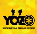 ООО «Нестандартные решения», Мытищи
