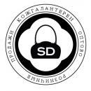 Selena Deluxe, Екатеринбург