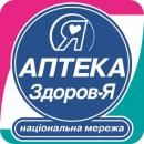 Аптека Здоровья, Луганск
