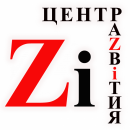 "Центр развития ""Zi"", Адлер"