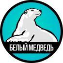 """СЦ """"Белый медведь"""", Бийск"""